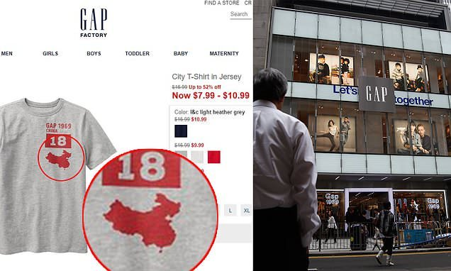 Gap China Map.Gap Apologizes For T Shirts Printed With A Map Of China Missing